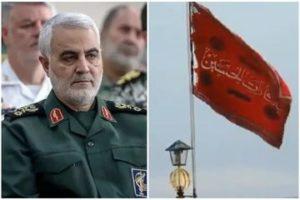Iran Telah Kibarkan Bendera Merah Isyarat Siap Balas Dendam Pada AS Terkait Kematian Qasem Soleimani, Donald Trump Siagakan 3.000 Pasukan di Timur Tengah